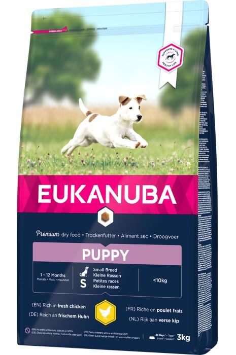 Eukanuba Puppy S, 3kg